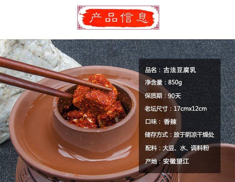 09_看图王.jpg